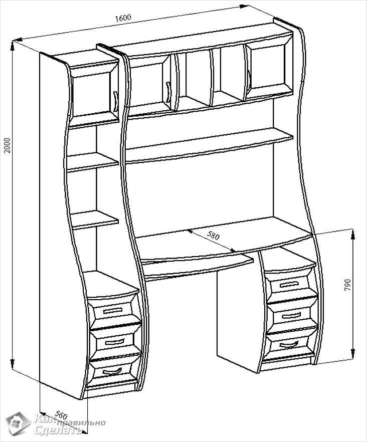 Мебельный комплект для компьютера