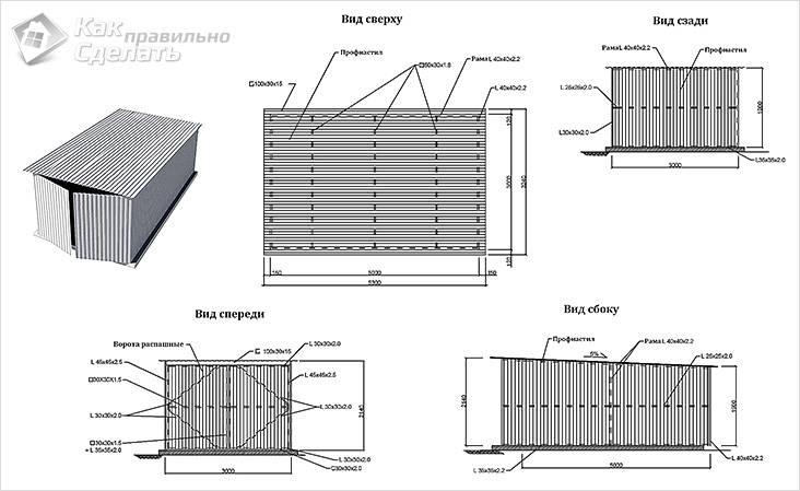 Проект гаража из профнастила