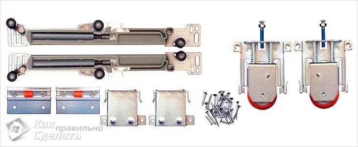 Механизм дверей купе