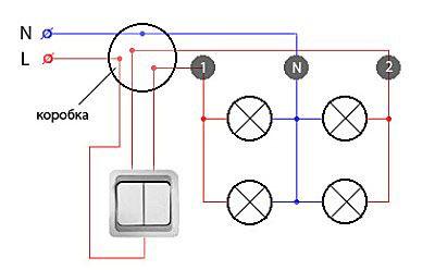 Как переделать выключатель в двойной выключатель