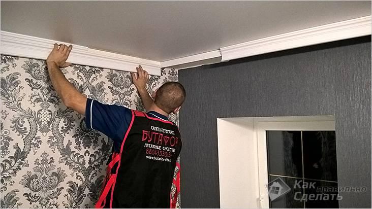 Приклеивание на натяжной потолок