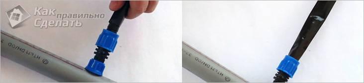 Установка капельной ленты