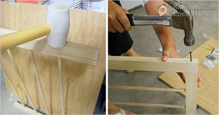 Изготовление настенной сушилки