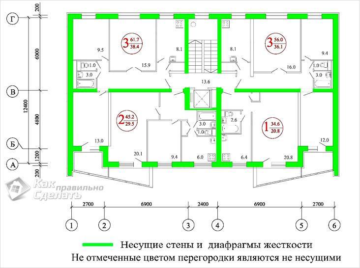 План несущих стен этажа