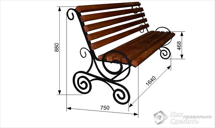 Размеры садовой комбинированной скамьи