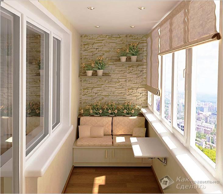 Несложный дизайн узкого балкона