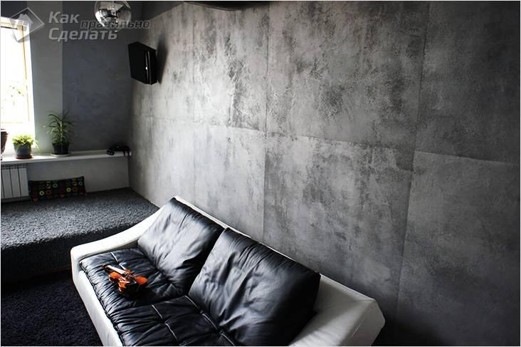Штукатурка, имитирующая бетон