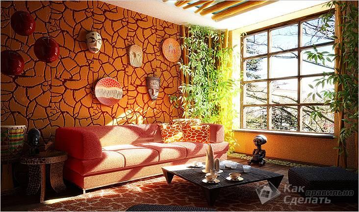 Дизайн гостиной в африканском стиле