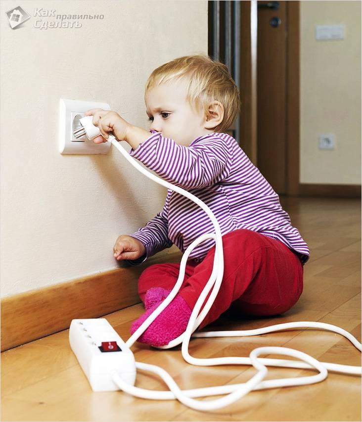 Позаботьтесь о безопасности детей