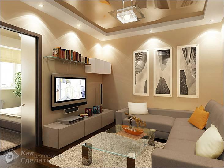 Способ освещения гостиной