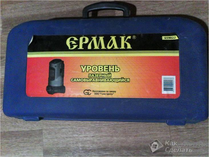 Уровень лазерный фирмы Ермак