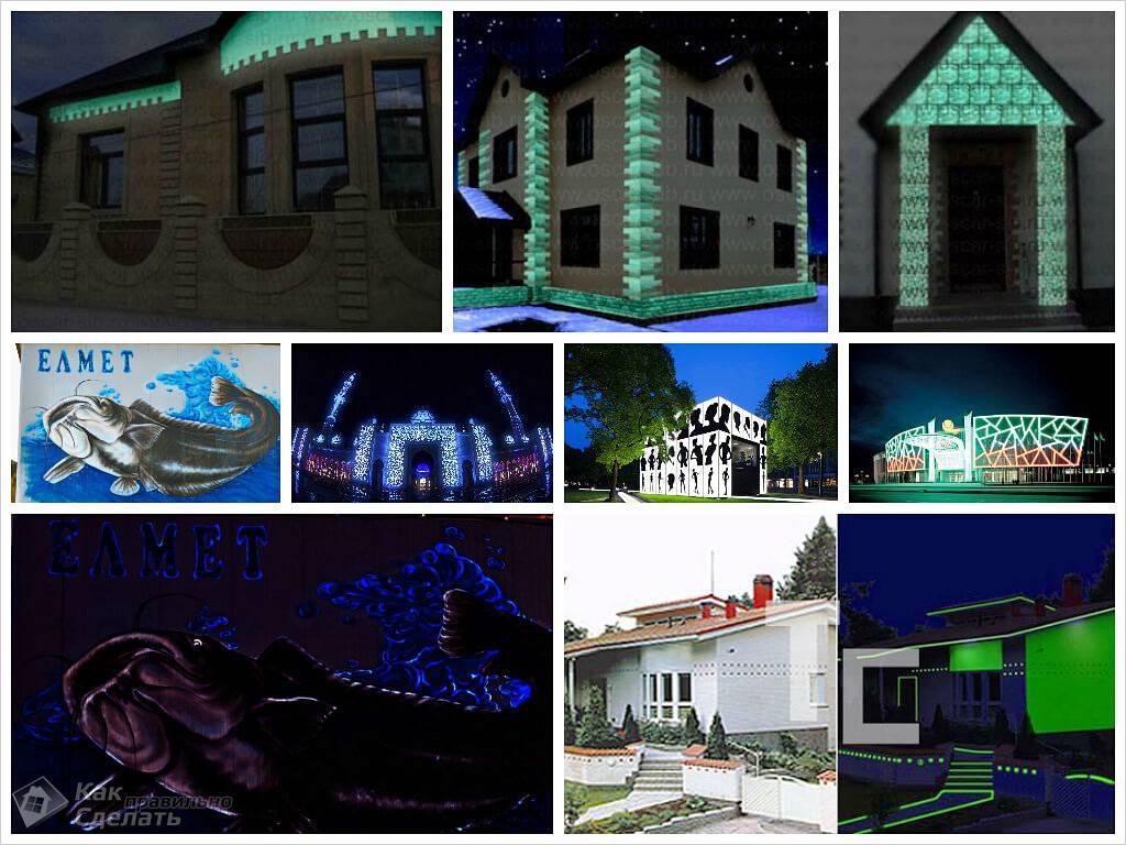 Флуоресцентная краска на фасаде
