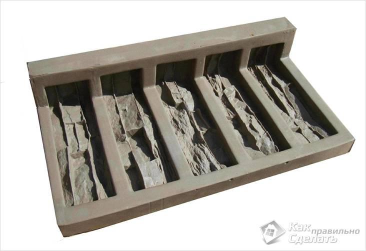 Форма для изготовления декоративного камня