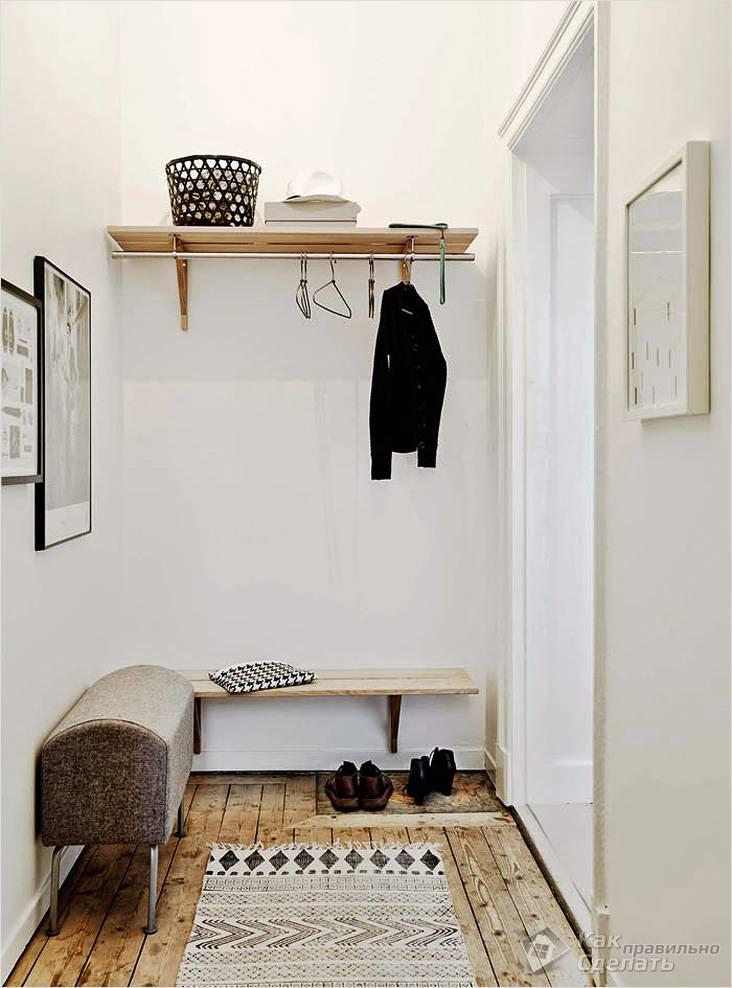 Маленький коридор со всем необходимым