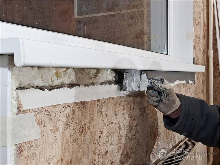 Заделываем цементной шпаклевкой шов под подоконником