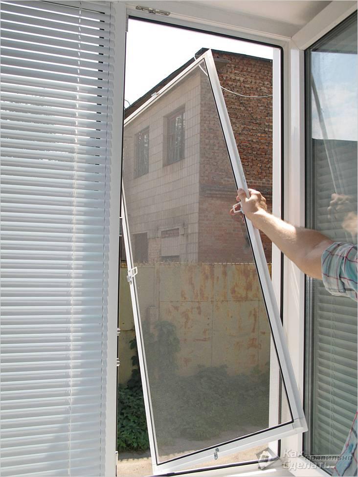Сетка для металлопластикового окна