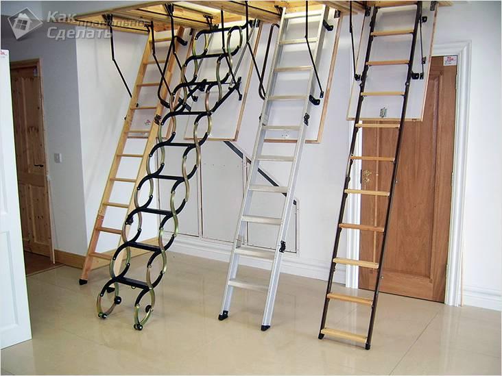 Виды раскладных лестниц