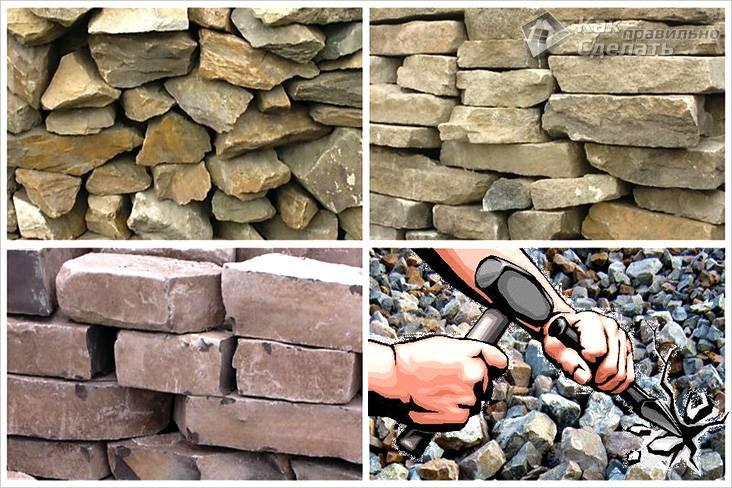 Прочный камень не крошится