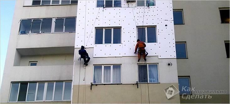 Утепление пенопластом стен высотного дома