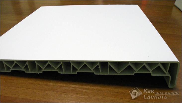 Пластиковый подоконник