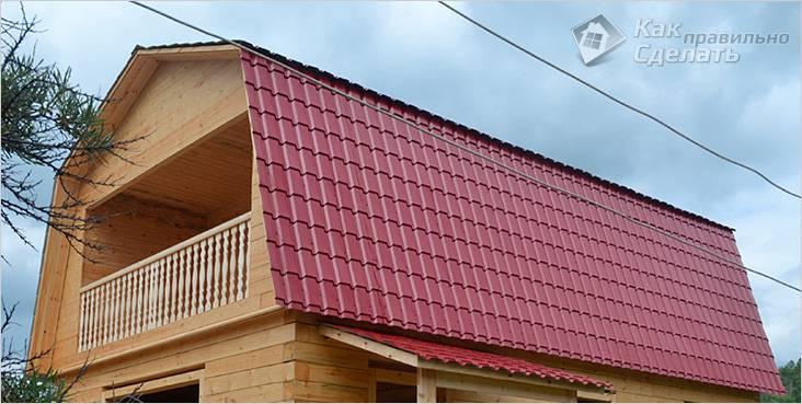 Мансардная крыша деревянного дома