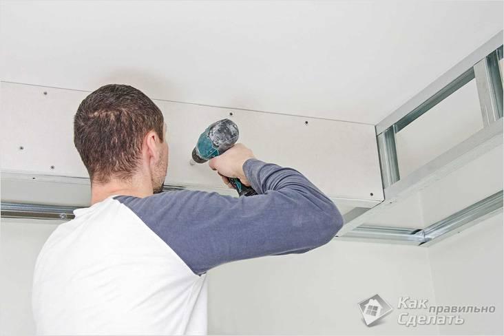 Как сделать короб из гипсокартона на потолке своими руками ( фото, схемы)