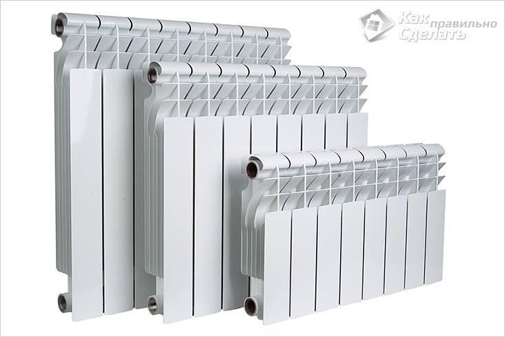 Радиаторы разной высоты
