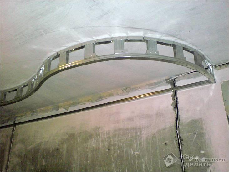 Фигурный потолочный каркас
