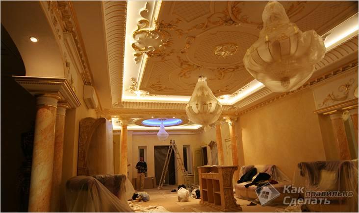 Подсветка потолка с лепниной