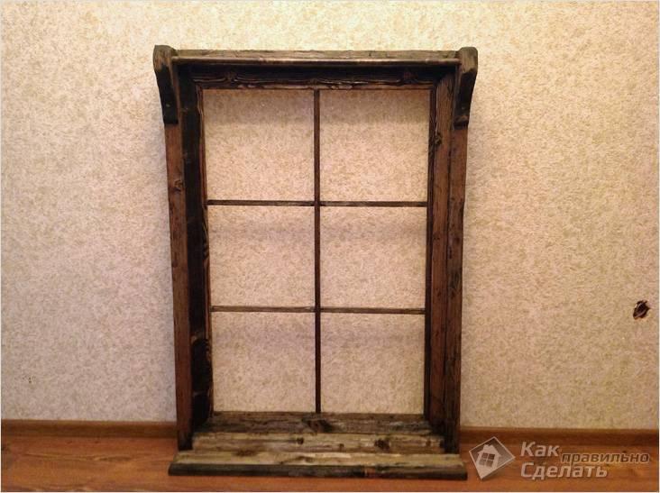 Рама для фальш-окна