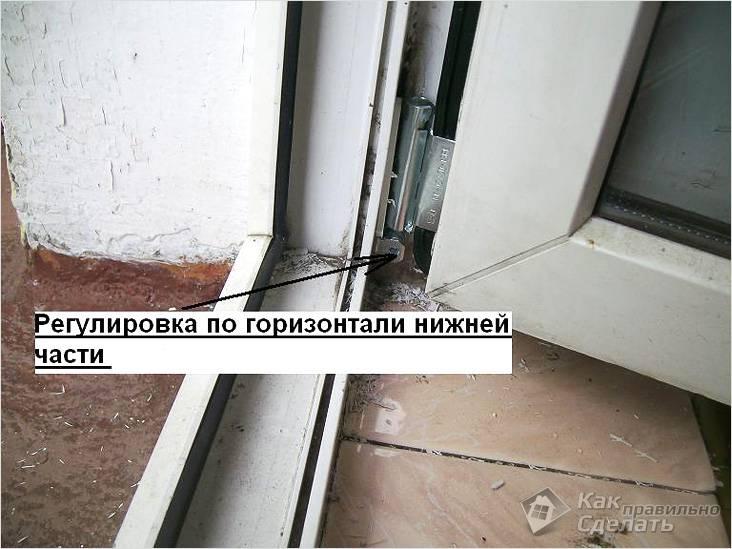 Регулировка пластиковых окон и дверей балконов.