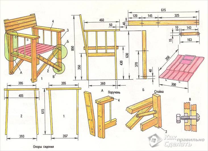 Складное кресло для сада