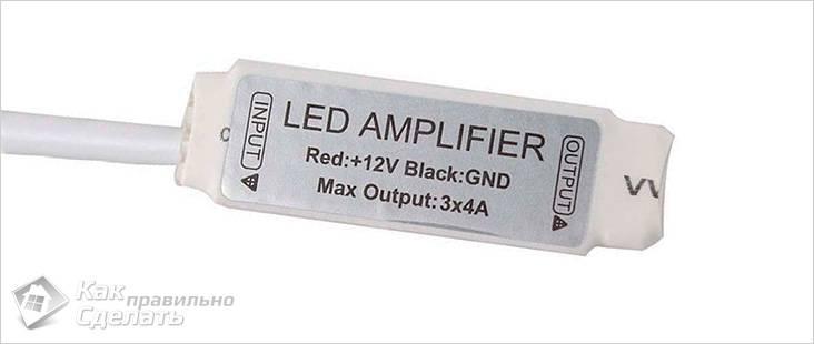 Усилитель для светодиодной ленты