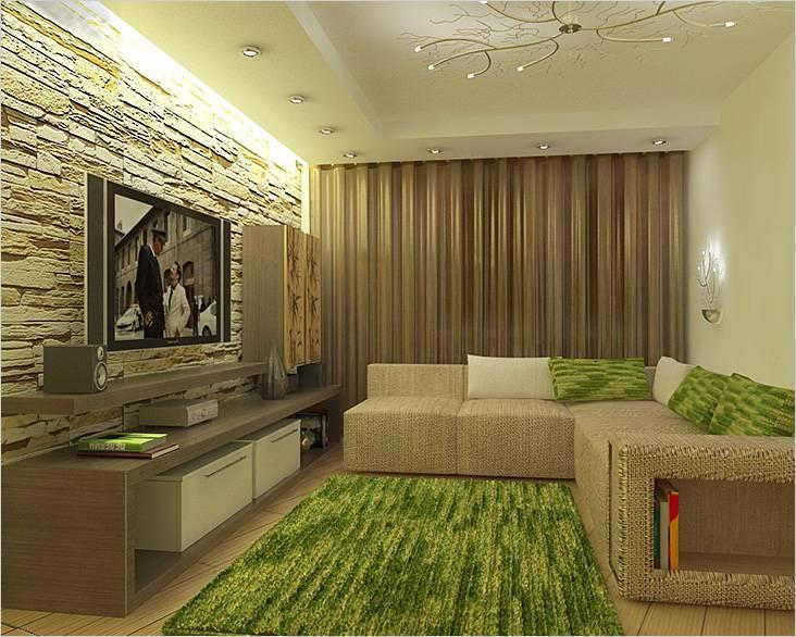 Дизайн прямоугольной гостиной 20 м