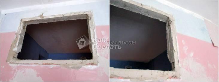 Стена оказалась бетонной