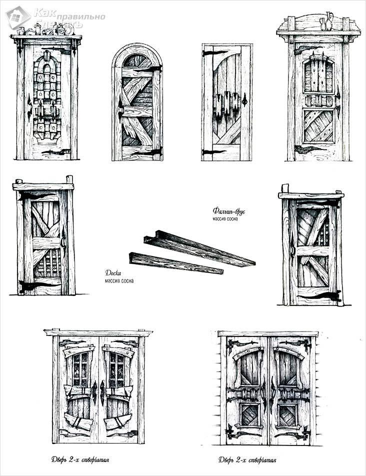 Эскизы дверей под старину