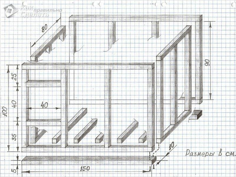 Нарисованный на тетрадном листе чертеж будки