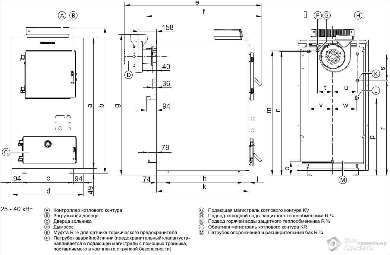 Чертеж пиролизного котла Viessmann на 25-40 кВт