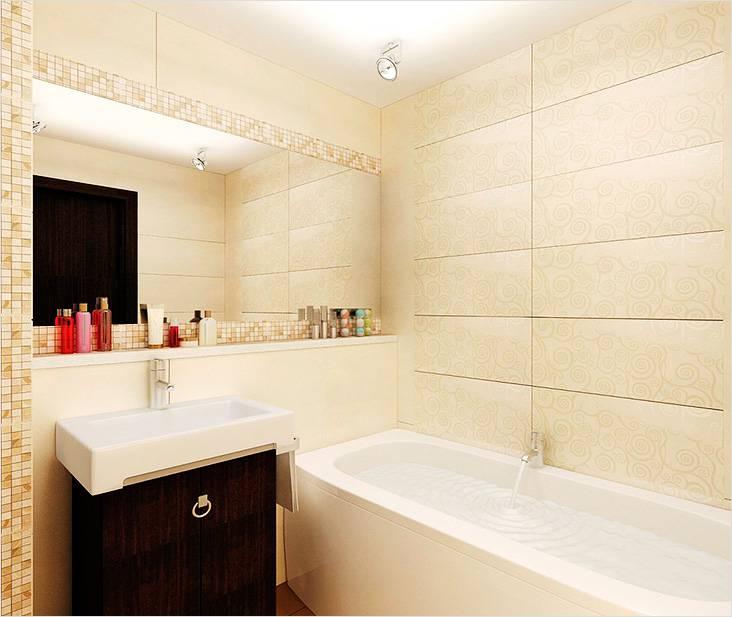 Небольшая ванная комната в стиле минимализм с большим зеркалом