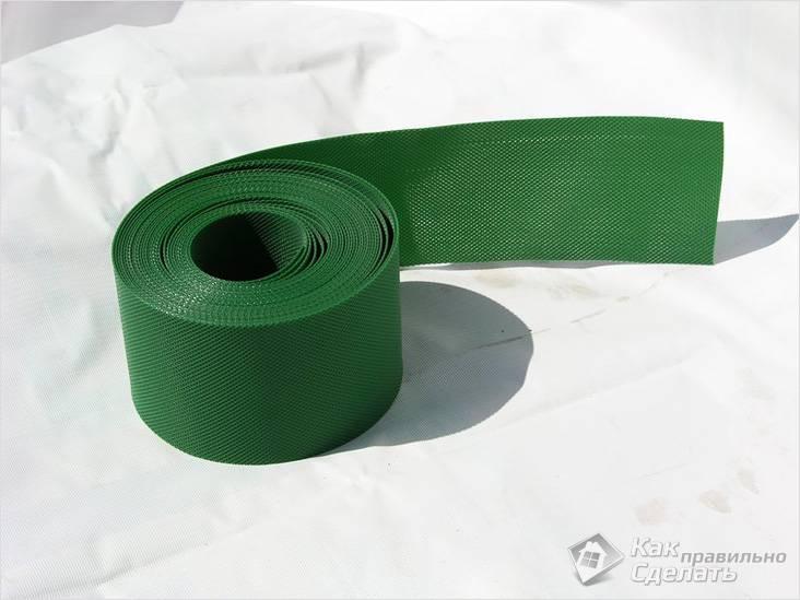 Пластиковая бордюрная лента
