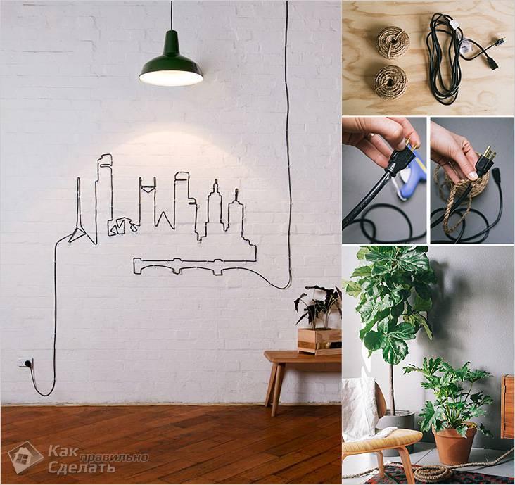 Идеи укладки провода