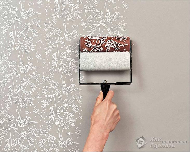 Нанесение рисунка на стену узорным валиком