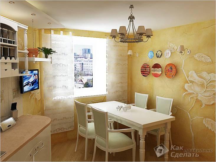 Отделка стен кухни декоративной штукатуркой