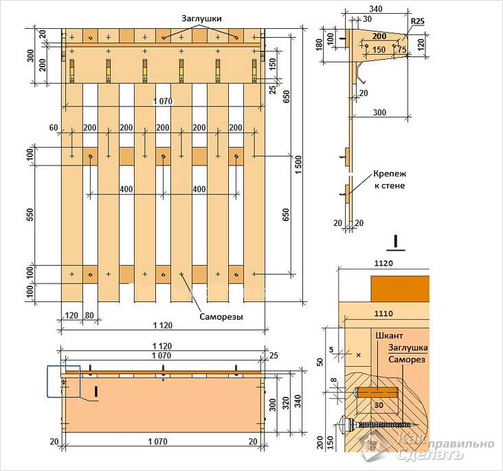 Схема изготовления вешалки