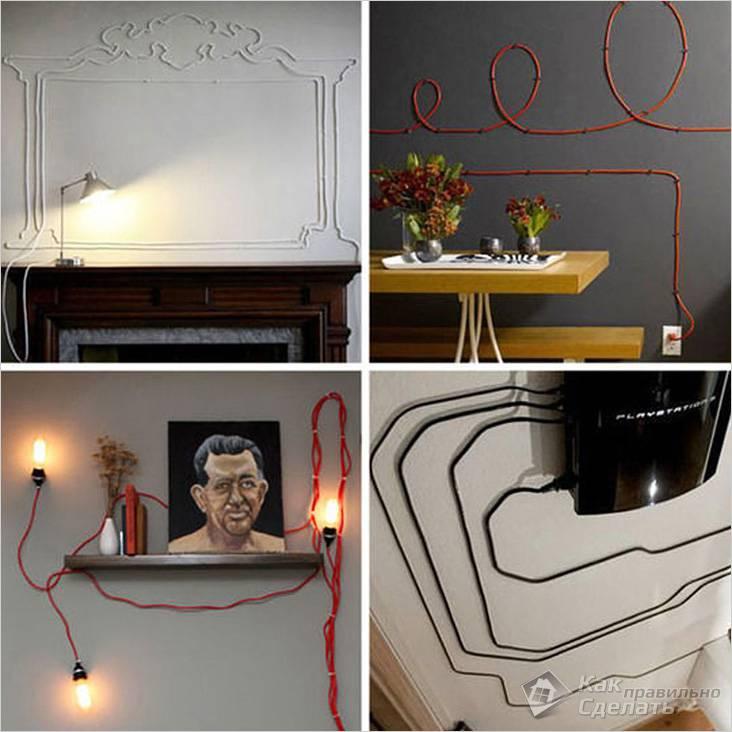 Варианты расположения проводки на стене