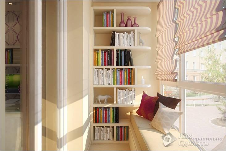 Балкон переоборудован под комнату отдыха