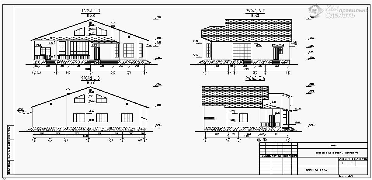 Двухэтажный кирпичный частный дом