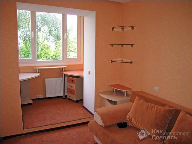 Объединение балкона и небольшой комнаты