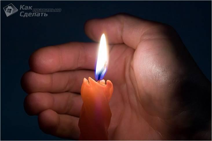 Осталось только зажечь свечу