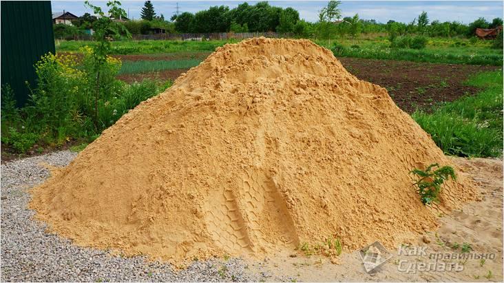 Песок должен быть сухим